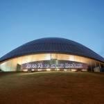 Essen/Ruhr (Germany) Zeiss Planetarium. © Leitmann Lutz