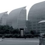 Modern buildings in Tianjin Economic Technological Development Area Tianjin China